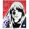 Affiche Françoise Hardy: You complete me by PURE EVIL