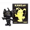 Sculpture JPP BLACK by KAWS
